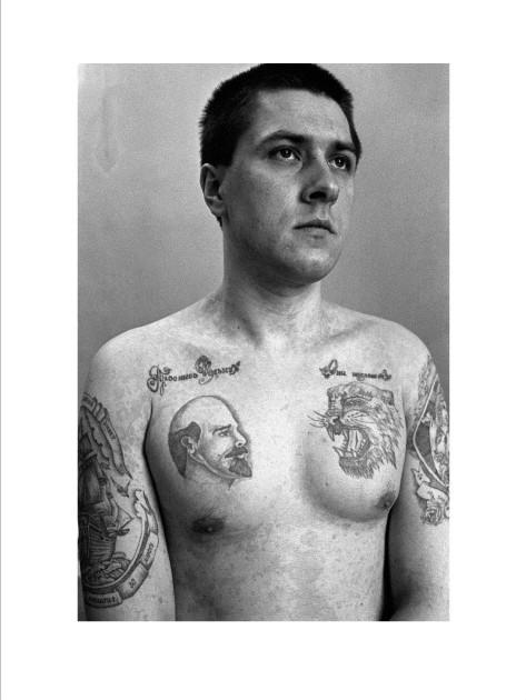 Татуировки с изображением Ленина9