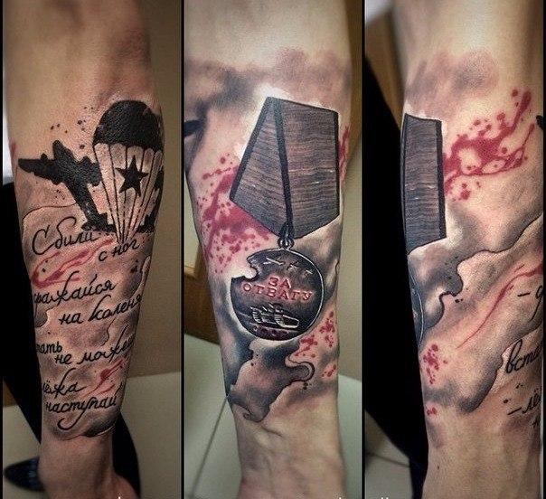 патриотические тату08
